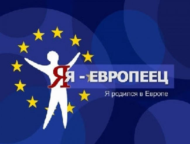 Міністерство молоді та спорту України оприлюднило результати конкурсу