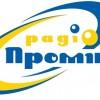 Павло Горінов взяв участь у прямому ефірі передачі