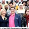 Відбулась міжнародна поїздка української делегації до Литовської Республіки