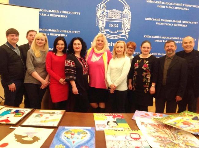 Визначено переможців Міжнародного українсько-литовського конкурсу малюнків