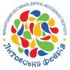 Відбудеться ІІ Міжнародний фестиваль дитячо-молодіжної творчості
