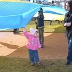 Дитина з прапором