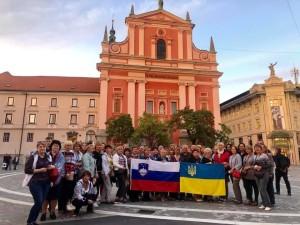 общая Любляна